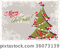 Merry Christmas greeting card 36073139