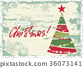 Merry Christmas greeting card 36073141