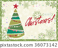 Merry Christmas greeting card 36073142