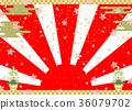 新年櫻桃金葉子日出背景 36079702