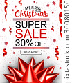 christmas sale advertising 36080156
