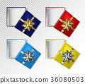 vector, gift, box 36080503
