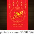 Chinese new year of dog design 36089064