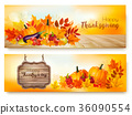 Set of Happy Thanksgiving banners 36090554