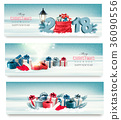 Merry Christmas Background with branches  36090556