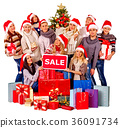 Christmas friends women , men with shopping bag 36091734