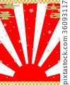 新年櫻花日出背景 36093117