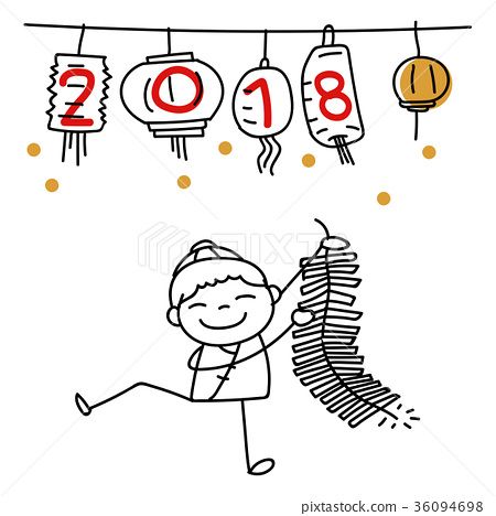 hand drawing cartoon happy chinese new year 2018