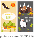 Concept posters of Peru with lama and landmarks 36095914