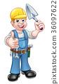 builder, trowel, vector 36097622