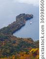 주젠지, 호, 가을 36098660