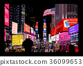 Times Square at night 36099653