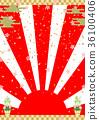 新年櫻桃金葉子日出背景 36100406