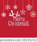 크리스마스, 성탄절, 배경 36103232
