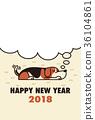 新年贺卡 贺年片 狗年 36104861