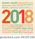 Happy new year from the world 36105106