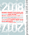 Happy new year greetings card from all the world 36105109