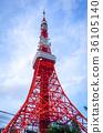 Tokyo tower, Japan 36105140