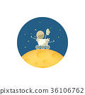 Icon planet rover on the moon ,vector illustration 36106762