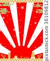 新年城堡櫻桃日出背景 36109812