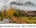 Kamikochi with heavy fog and raining in autumn. 36110620