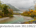 Kamikochi with heavy fog and raining in autumn. 36110622