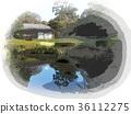 찻집, 다실, 연못 36112275