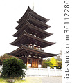 Sun Taiji Temple, Five-storied Pagoda 36112280