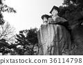 부처, 석상, 경기도 36114798