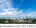 도시 풍경, 도시 경관, 센다이 시 36119635