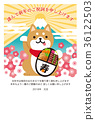 new year's card, eleventh sign of the chinese zodiac, japanese box lunch 36122503