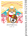 new year's card, year of the dog, japanese box lunch 36122598