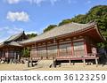 【히로시마 현 오노 미치시] 浄土寺 36123259