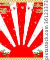 燈籠櫻花日出背景 36123373