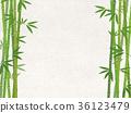 日式背景材料(日本紙,竹子) 36123479