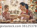 cooking Christmas cookies 36125378
