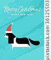 Christmas and new year holiday dog greeting card 36125503
