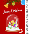 christmas, merry, xmas 36125528