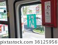 local bus, fire escape, emergency exit 36125956