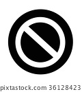 Stop Sign Icon 36128423