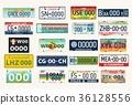 Automobile or car vehicle registration plates 36128556
