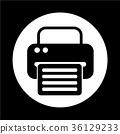 fax web icon 36129233