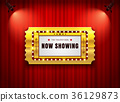 theater sign ticket on curtain with spot light 36129873