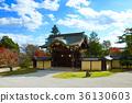 ท้องฟ้าเป็นสีฟ้า,เกียวโต,ฤดูใบไม้ร่วง 36130603