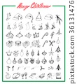 Hand Drawn Set of Lovely Merry Christmas Items 36131476
