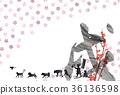 狗年 狗 狗狗 36136598