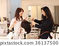 理髮師 美髮師 美女藝術家 36137500