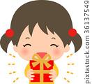 禮物 送禮 展示 36137549