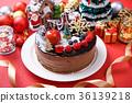 圣诞节 耶诞 圣诞 36139218