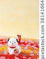 新年贺卡材料 狗年 日本风格 36141664